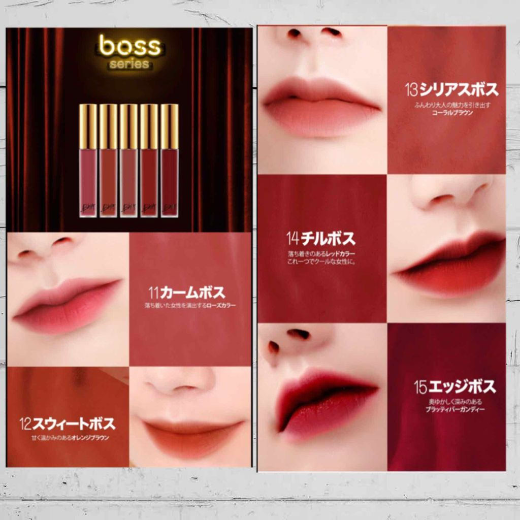 [BBia] Son kem Bbia Last Velvet Lip Tint Version 3 Boss Series